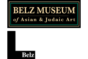 Belz Foundation